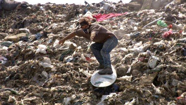 super-trash-surf-1-600
